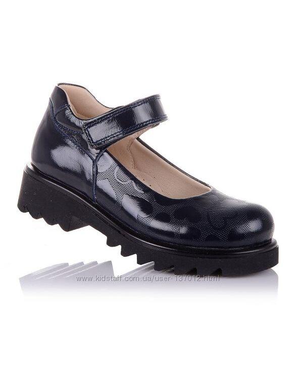 Туфли для девочек 26-30 р-р 14.5.61