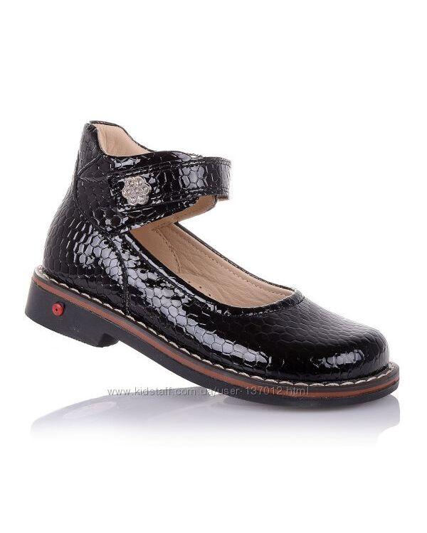 Туфли для девочек 21-25 р-р 14.5.46