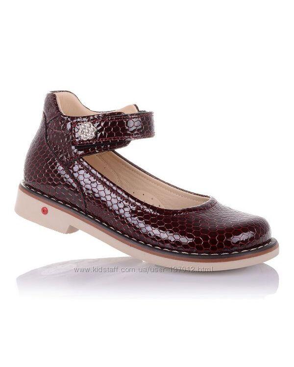 Туфли для девочек 21-25 р-р 14.5.45