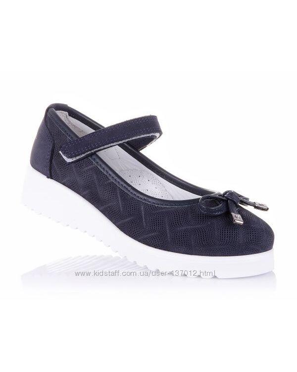 Туфли для девочек 26-30 р-р 16.5.14