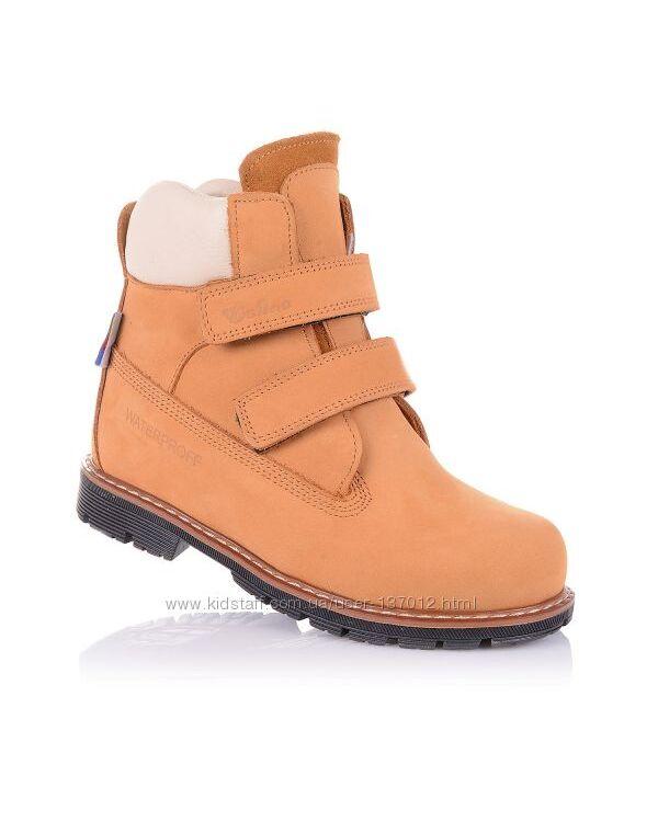 Зимняя обувь унисекс 26-30 р-р 5.4.264