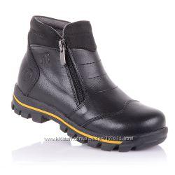 Демисезонные ботинки для мальчиков 26-30 р-р 11.3.212