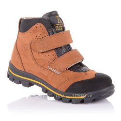 Демисезонные ботинки унисекс 26-30 р-р 11.3.203