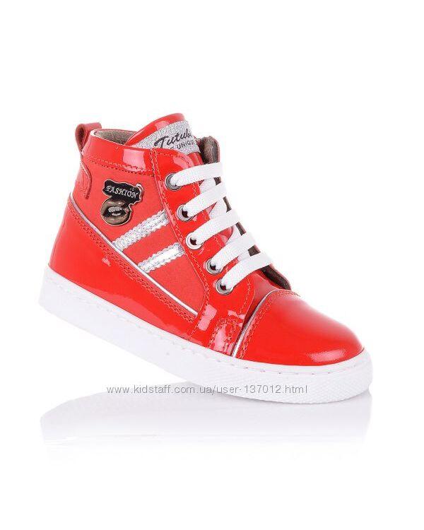 Демисезонные ботинки для девочек 26-30 р-р 11.3.188
