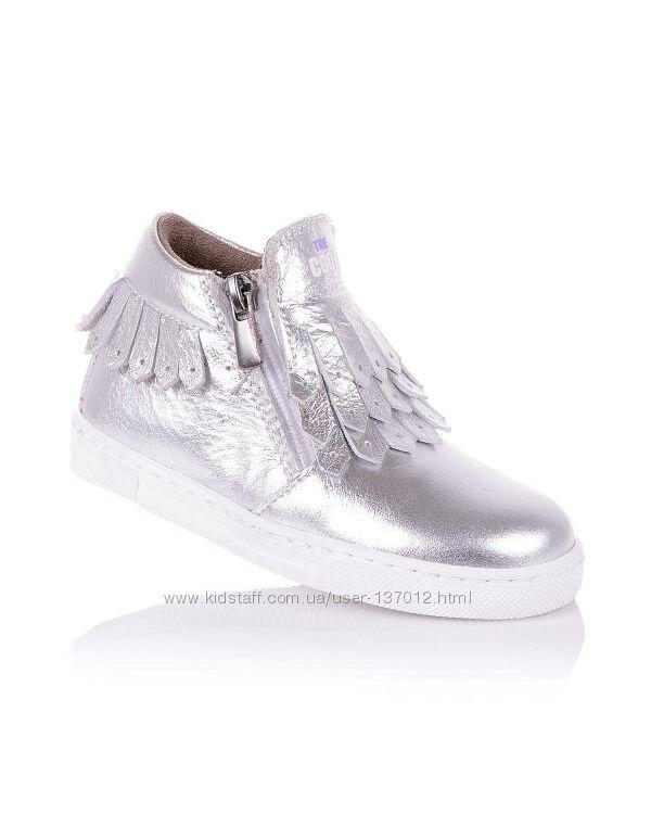 Демисезонные ботинки для девочек 26-30 р-р 11.3.184