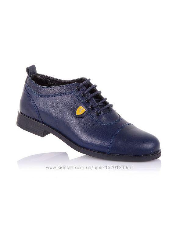 Туфли для мальчиков 31-36 р-р 5.5.20