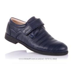 Туфли для мальчиков 31-36 р-р 11.5.28