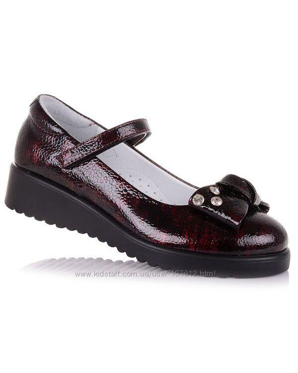 Школьные лаковые туфли на ребристой подошве для девочек 31-36 р-р 16.5.64