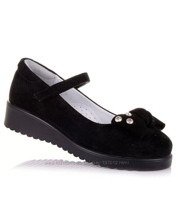Школьные замшевые туфли на липучке для девочек 31-36 р-р 16.5.62