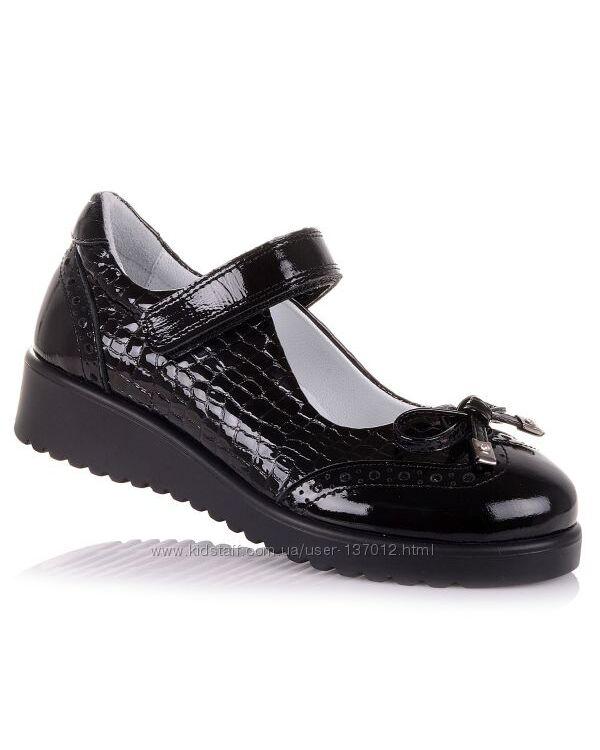Лаковые туфли на ребристой подошве для школы для девочек 31-36 р-р 16.5.57