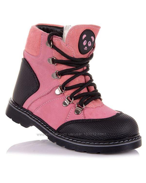Зимние ботинки из нубука и замши для девочек 21-25 р-р 5.4.325