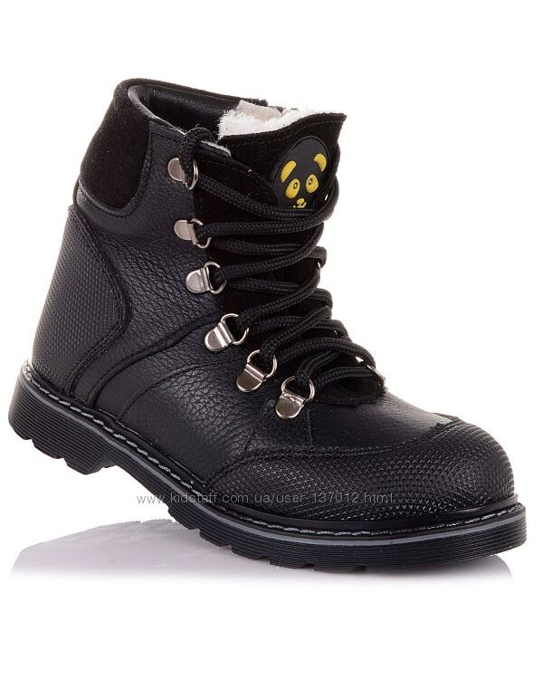 Зимние ботинки на шнуровке для мальчиков 21-25 р-р 5.4.324
