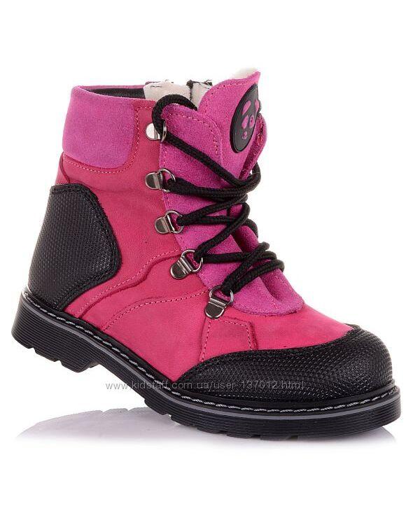 Яркие зимние ботинки для девочки для девочек 21-25 р-р 5.4.321