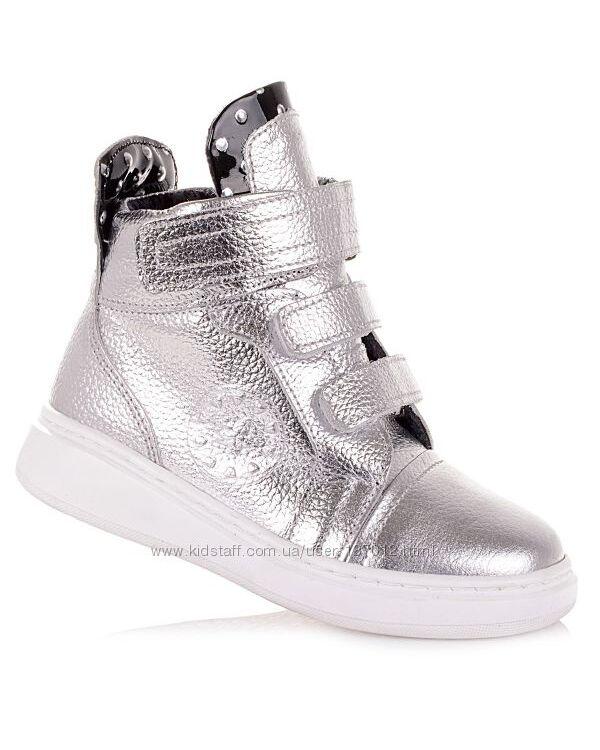 Демисезонные кожаные ботинки серебристого цвета для девочек 21-25 р-р 11.3.371