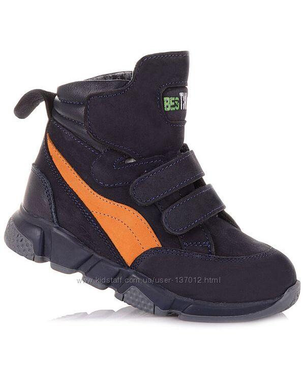 Демисезонные ботинки из нубука, на липучках для мальчиков 21-25 р-р 11.3.370