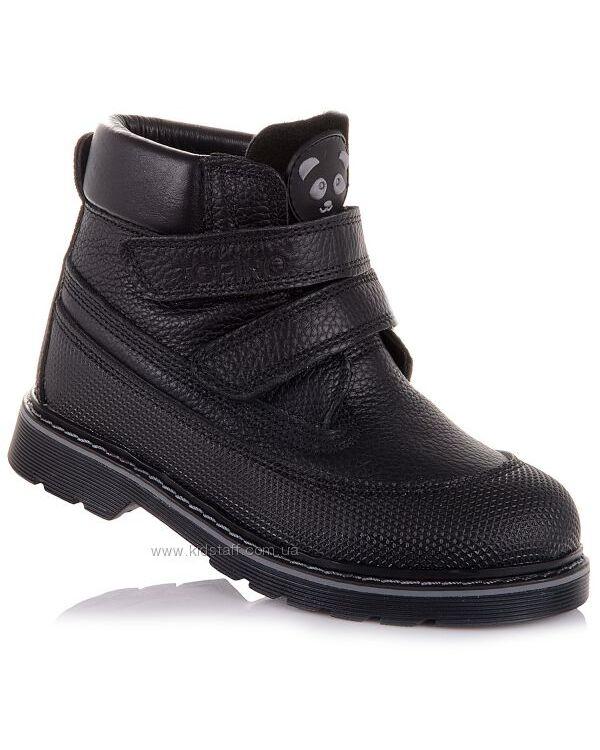 Демисезонные ботинки на липучках для мальчиков 21-25 р-р 5.3.94