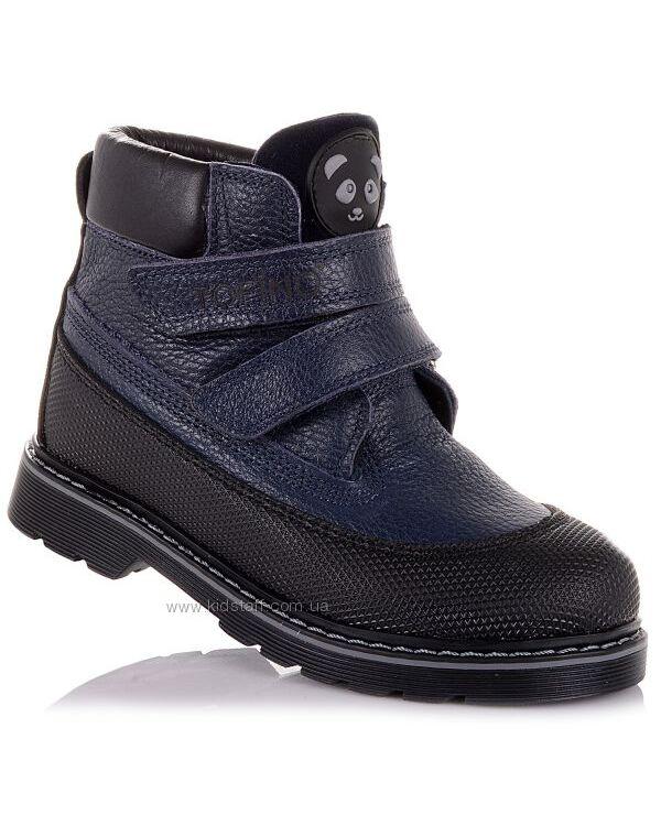 Демисезонные ботинки из натуральной кожи для мальчиков 21-25 р-р 5.3.93