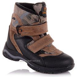Зимние ботинки из замши и текстиля унисекс 21-25 р-р 5.4.333