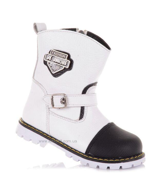 Черно-белые демисезонные ботинки для девочек 37-40 р-р 11.3.336