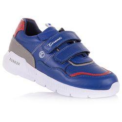 Кожаные кроссовки на белой подошве для мальчиков 31-36 р-р 15.2.97