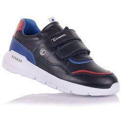 Кожаные кроссовки на липучках для мальчиков 31-36 р-р 15.2.100