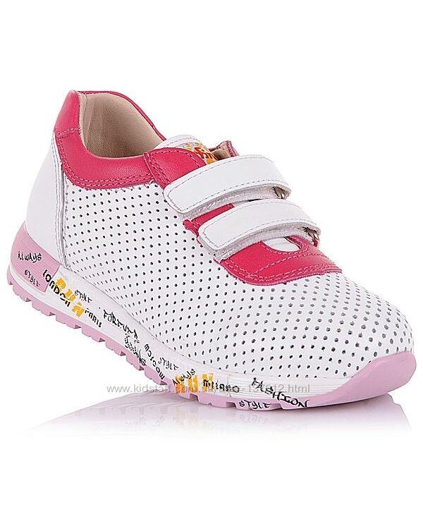 Перфорированные кроссовки на липучках для девочек 21-25 р-р 5.2.42