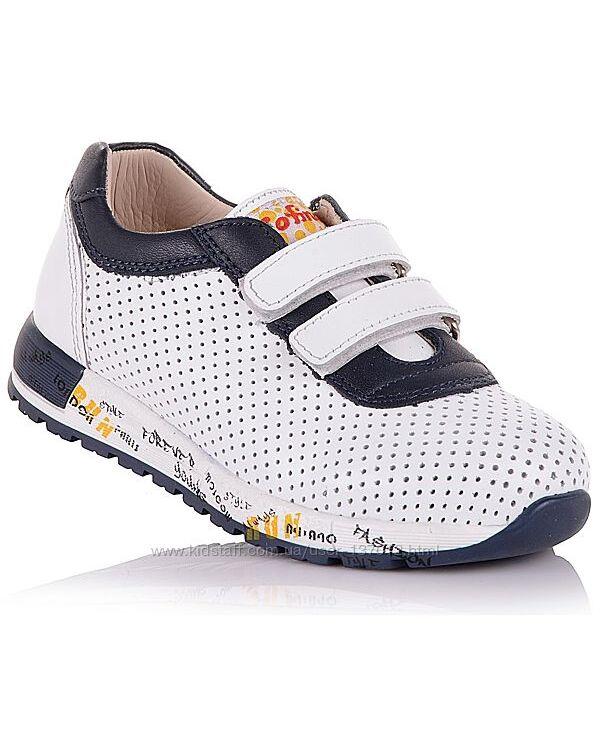 Кожаные кроссовки с перфорацией унисекс 21-25 р-р 5.2.41
