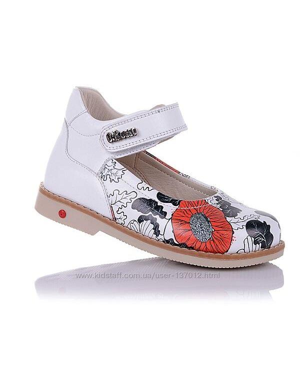 Туфли для девочек 20-25 р-р 14.5.7