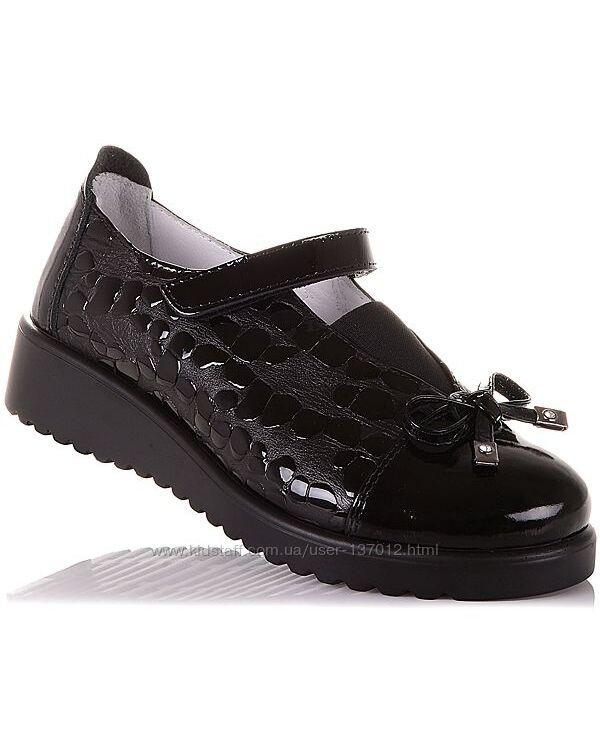 Туфли из натуральной кожи на липучке для девочек 31-36 р-р 16.5.75