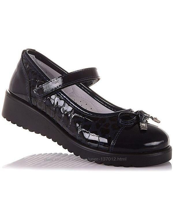 Темно-синие туфли на липучке для девочек 31-36 р-р 16.5.70
