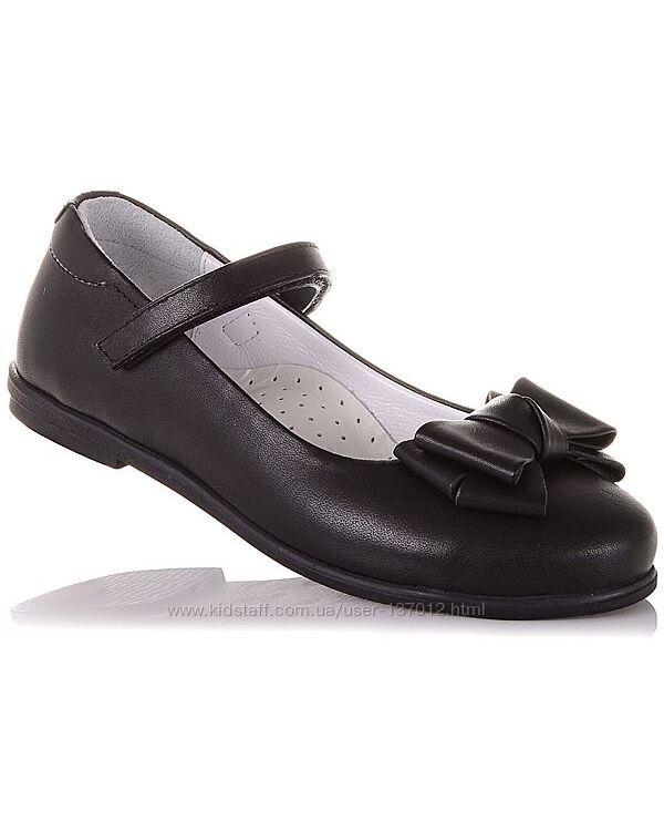 Школьные туфли из натуральной кожи на липучке для девочек 27-30 р-р 16.5.68