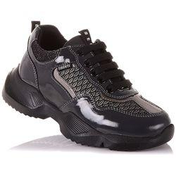 Стильные кроссовки из нубука для школы для девочек 31-36 р-р 15.2.137