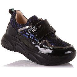 Кроссовки на массивной подошве для девочек 37-40 р-р 11.2.307