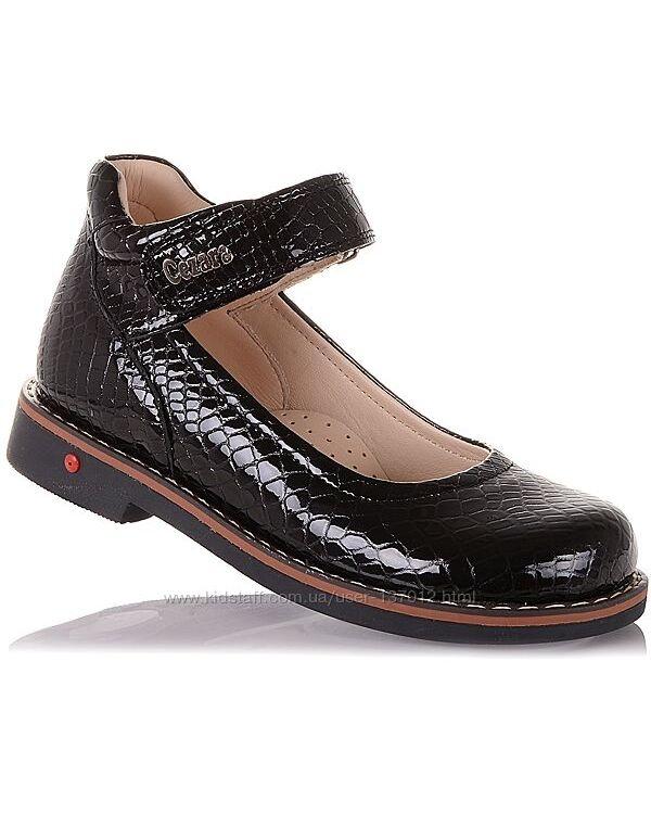 Туфли на ортопедической подошве для девочек 29-36 р-р 14.5.117