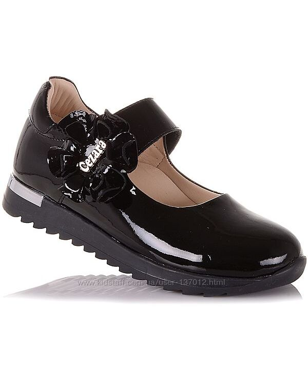 Лаковые туфли на ребристой подошве для девочек 26-30 р-р 14.5.115