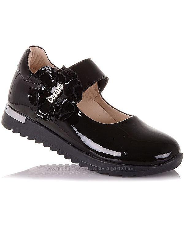 Лаковые туфли на ребристой подошве для девочек 31-36 р-р 14.5.115