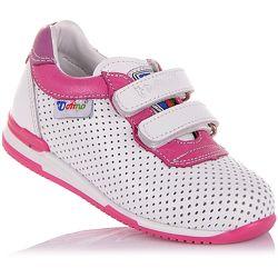 Кроссовки с перфорацией, на липучках для девочек 23-23 р-р 5.2.45
