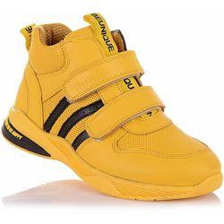 Яркие демисезонные ботинки из кожи унисекс 26-30 р-р 11.3.441