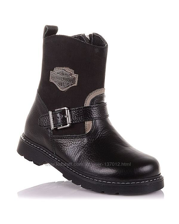 Демисезонные ботинки из кожи и нубука для мальчиков 37-40 р-р 11.3.435