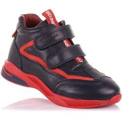 Демисезонные ботинки из натуральной кожи унисекс 28-30 р-р 11.3.434