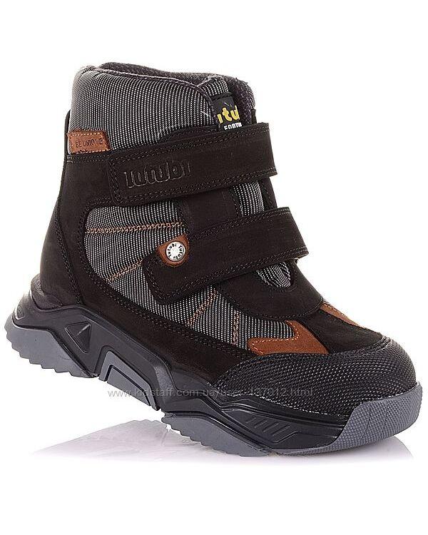 Демисезонные ботинки из нубука, на липучках для мальчиков 23-25 р-р 11.3.470