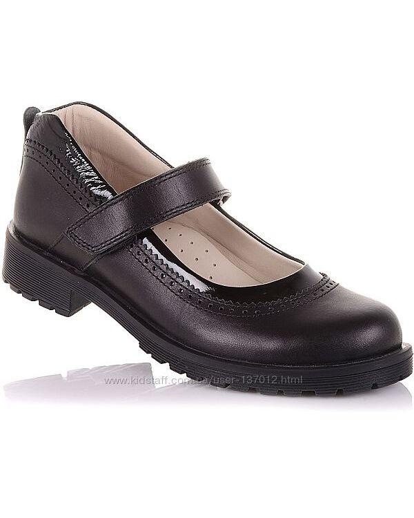 Туфли из натуральной кожи на липучке для девочек 31-36 р-р 5.5.41