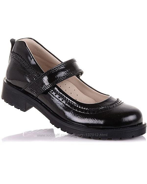 Лаковые туфли для школы для девочек 31-36 р-р 5.5.40