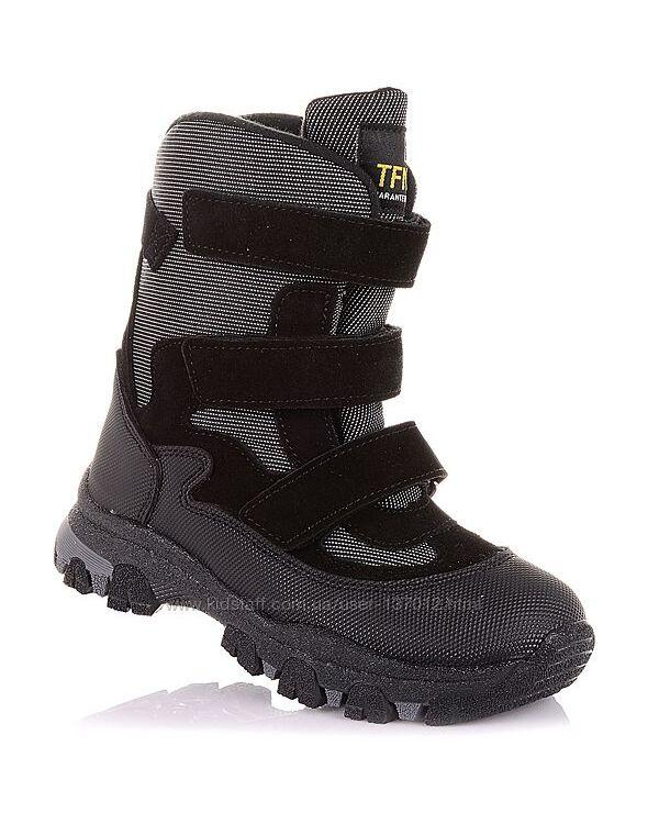 Зимние ботинки на липучках для мальчиков 26-30 р-р 5.4.362