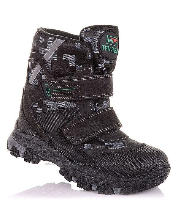 Зимние ботинки из замши и нубука для мальчиков 26-30 р-р 5.4.355