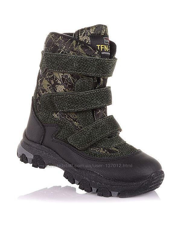 Зимние ботинки на массивной подошве унисекс 26-30 р-р 5.4.353