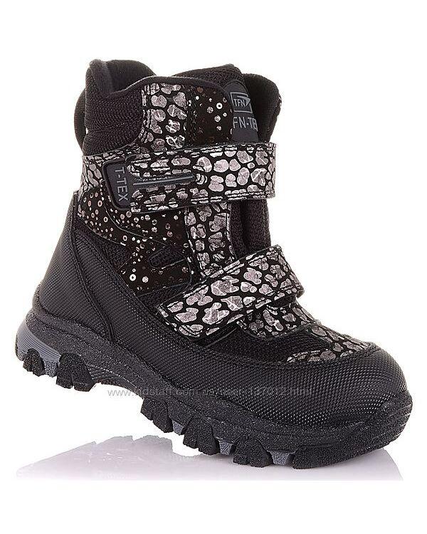 Демисезонные ботинки из нубука на липучках для девочек 26-30 р-р 5.3.97