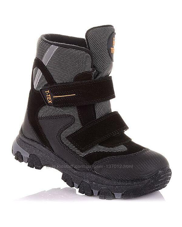 Теплые зимние ботинки на массивной подошве для мальчиков 26-30 р-р 5.4.352