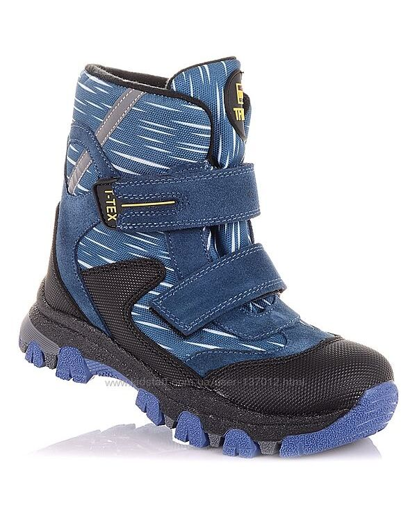 Теплые зимние ботинки на липучках для мальчиков 26-30 р-р 5.4.351