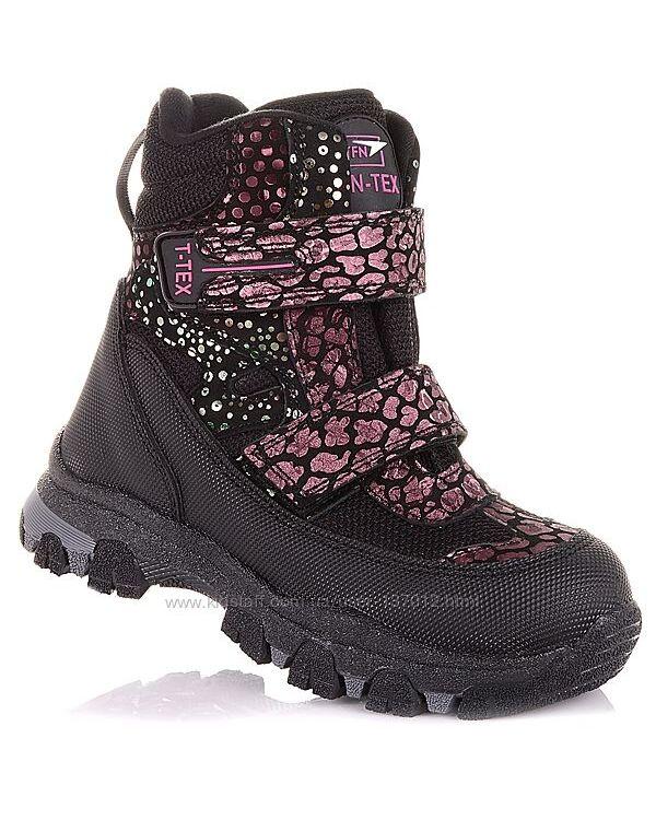 Демисезонные ботинки из нубука и текстиля для девочек 31-36 р-р 5.3.99